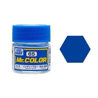 Mr. Color (10ml) Bright Blue (Nr.65) [MRHC065]