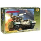 "ZVEZDA ""Terminator""Russian Fire Support Combat Vehicle [ZVZ3636]"