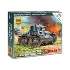 ZVEZDA German 38t Tank [ZVZ6130]