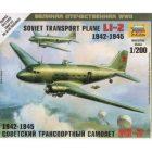 ZVEZDA Li-2 Soviet Transport Plane [ZVZ6140]